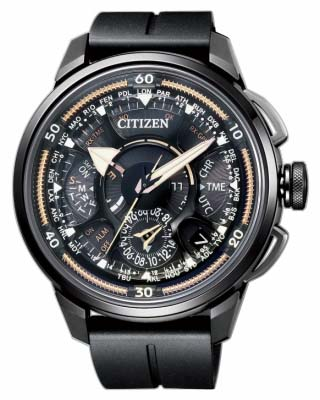 CC7005-16G CITIZEN Promaster Satellite Wave Limited Edition Ručni sat